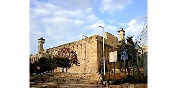 Hebron<br>