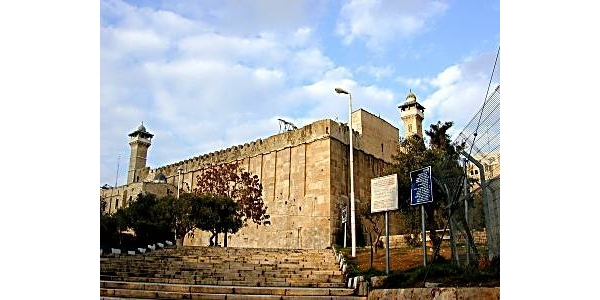 Hebron<br>